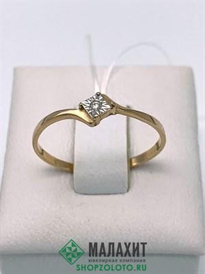 Кольцо из золота 0,9 гр. с бриллиантами, 18 размер