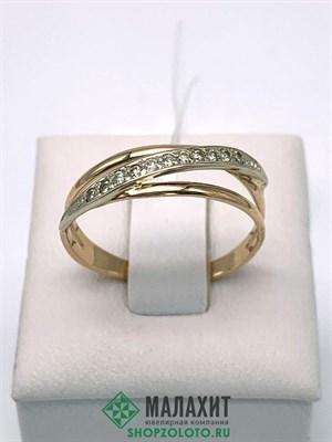 Кольцо из золота 1,96 гр. с бриллиантами, 18,5 размер