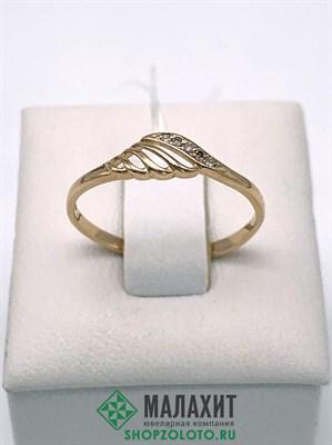 Кольцо из золота 0,94 гр. с бриллиантами, 17 размер