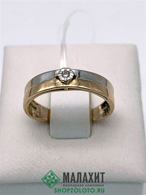 Кольцо из золота 1,77 гр. с бриллиантами, 16 размер