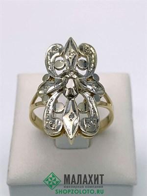 Кольцо из золота 5,58 гр. с бриллиантами, 18,5 размер