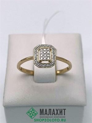 Кольцо из золота 1,64 гр. с бриллиантами, 18 размер