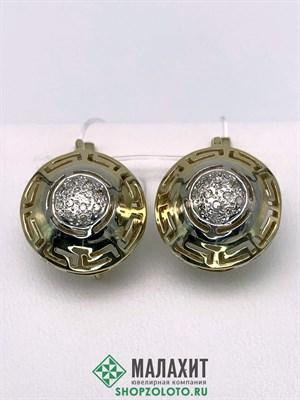 Серьги из золота 6,7 гр. с бриллиантами