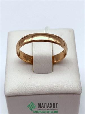 Кольцо из золота 2,27 гр., 18,5 размер