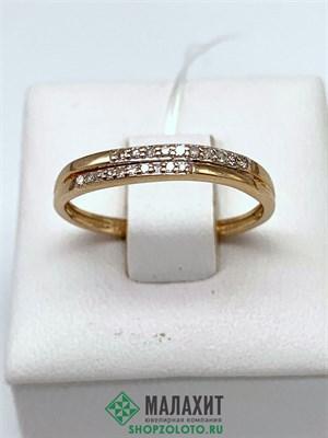 Кольцо из золота 1,35 гр. с бриллиантами, 16 размер