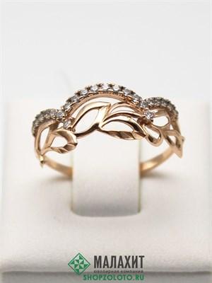 Кольцо из золота 1,76 гр., 18,5 размер