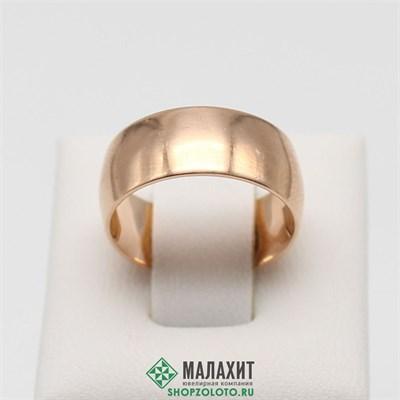 Кольцо из золота 5,03 гр., 16,5 размер
