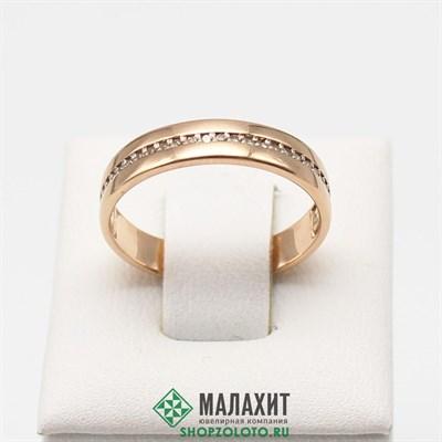 Кольцо из золота 2,91 гр. с бриллиантами, 18 размер