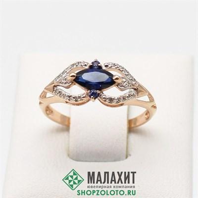 Кольцо из золота 1,65 гр. с бриллиантами, 16,5 размер