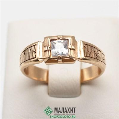Кольцо из золота 3,83 гр., 18,5 размер