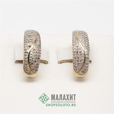 Серьги из золота 4,47 гр. с бриллиантами