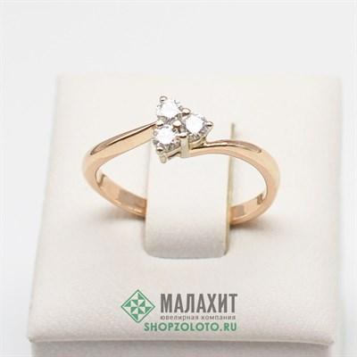 Кольцо из золота 2,15 гр. с бриллиантами, 17 размер