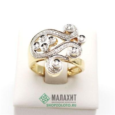 Кольцо из золота 5,69 гр. с бриллиантами, 17 размер
