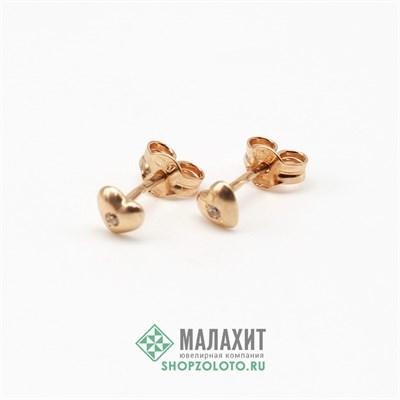 Серьги из золота 0,75 гр.