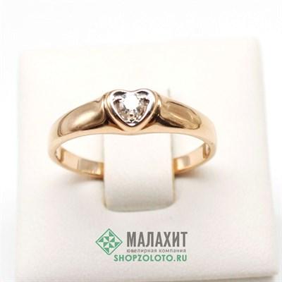 Кольцо из золота 2,23 гр. с бриллиантами, 17,5 размер