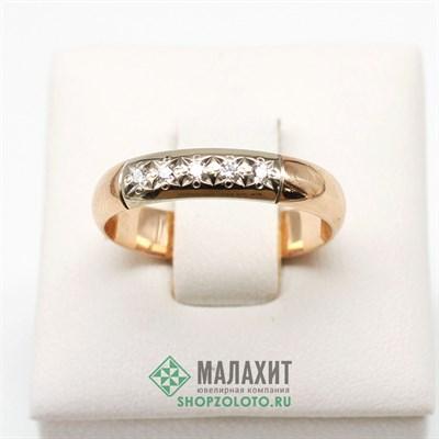 Кольцо из золота 2,68 гр. с бриллиантами, 17 размер
