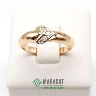 Кольцо из золота 2,24 гр. с бриллиантами, 17 размер