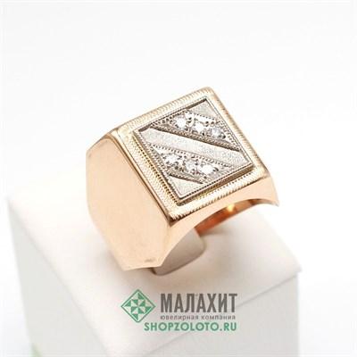 Кольцо из золота 10,3 гр. с бриллиантами, 20 размер