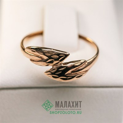Кольцо из золота 1 гр., 16,5 размер