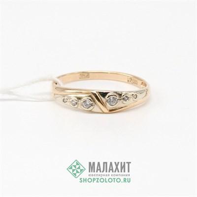 Кольцо из золота 2,33 гр.