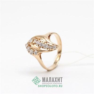Кольцо из золота 3,18 гр.