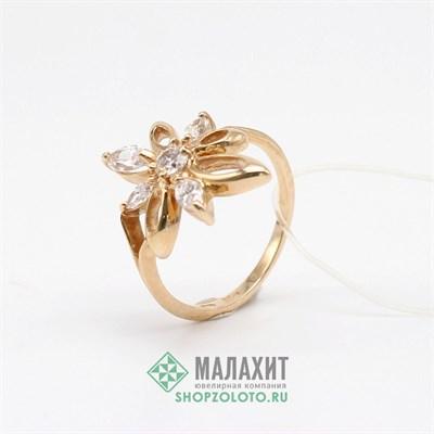 Кольцо из золота 3,06 гр., 16 размер