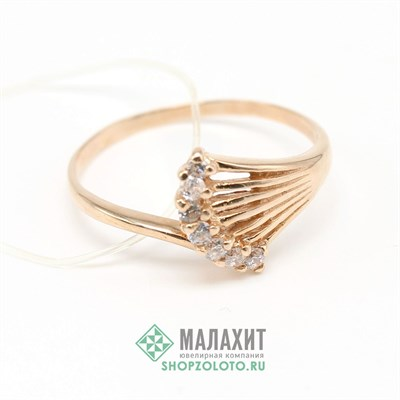 Кольцо из золота 2,86 гр., 20,5 размер