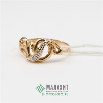 Кольцо из золота 2,45 гр.