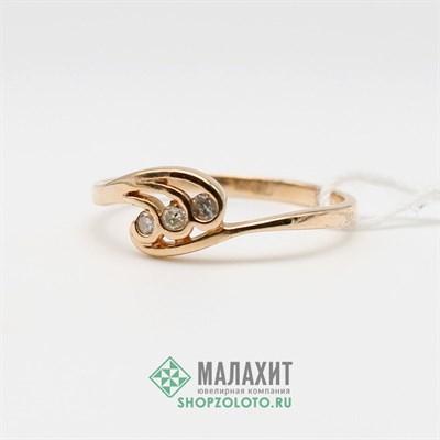 Кольцо из золота 1,57 гр. с бриллиантами, 17 размер