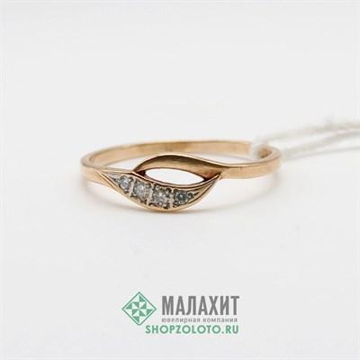 Кольцо из золота 1,22 гр. с бриллиантами, 17 размер