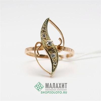 Кольцо из золота 2,2 гр. с бриллиантами, 17 размер