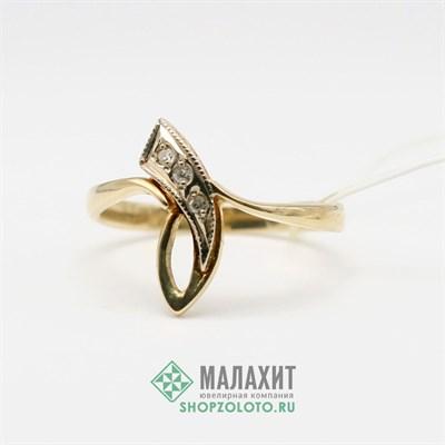Кольцо из золота 2 гр. с бриллиантами, 17 размер