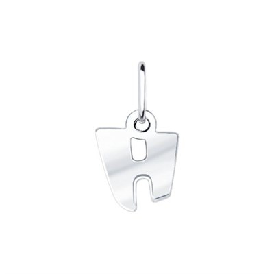 Подвеска-буква «Н» SOKOLOV из серебра