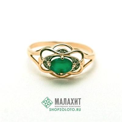 Кольцо из золота 1,47 гр. с бриллиантами, 18 размер