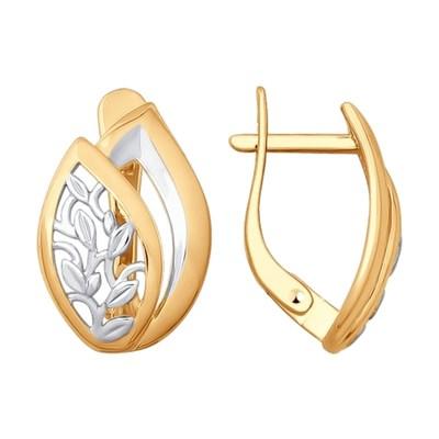Серьги из золота SOKOLOV