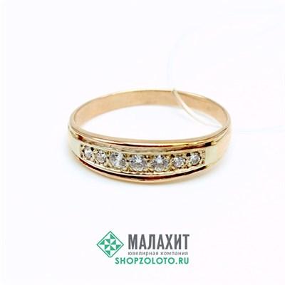 Кольцо из золота 1,66 гр., 16,5 размер