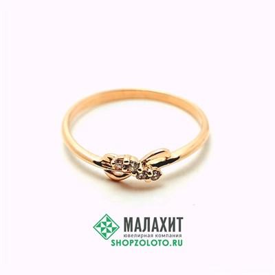 Кольцо из золота 1,16 гр. с бриллиантами, 17 размер