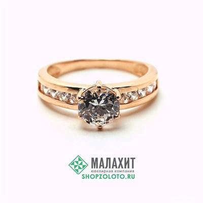Кольцо из золота 2,3 гр., 16,5 размер