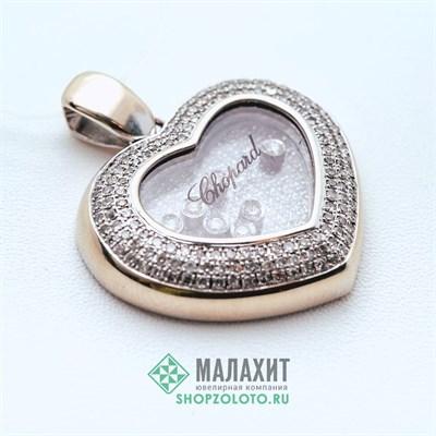 Подвеска из золота 18,38 гр. с бриллиантами