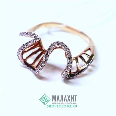 Кольцо из золота 3,22 гр. с бриллиантами