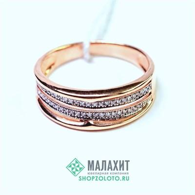 Кольцо из золота 2,93 гр. с бриллиантами, 17,5 размер