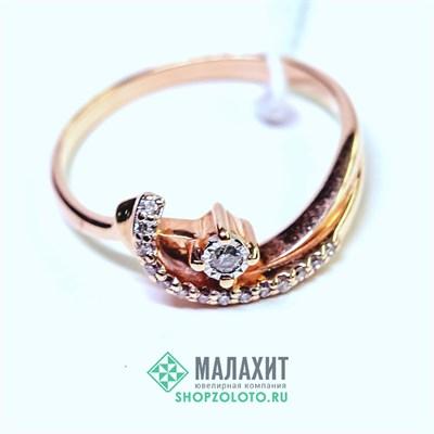 Кольцо из золота 2,81 гр. с бриллиантами, 18 размер