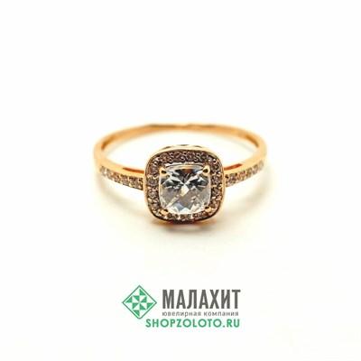 Кольцо из золота 1,77 гр., 18 размер