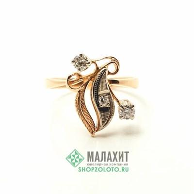 Кольцо из золота 2,64 гр. с бриллиантами, 17,5 размер