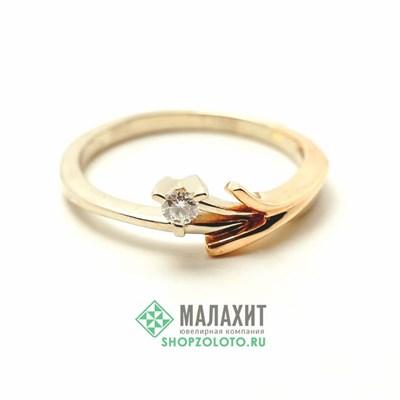Кольцо из золота 2,37 гр. с бриллиантами, 17 размер