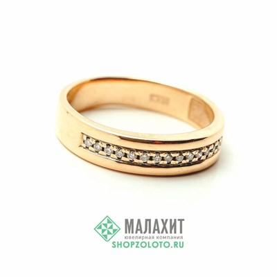 Кольцо из золота 4,68 гр. с бриллиантами, 18,5 размер