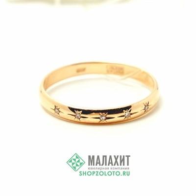 Кольцо из золота 2,09 гр. с бриллиантами, 16,5 размер