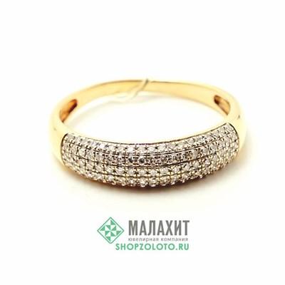 Кольцо из золота 1,77 гр. с бриллиантами, 17 размер