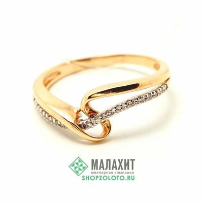 Кольцо из золота 2,1 гр. с бриллиантами, 17 размер