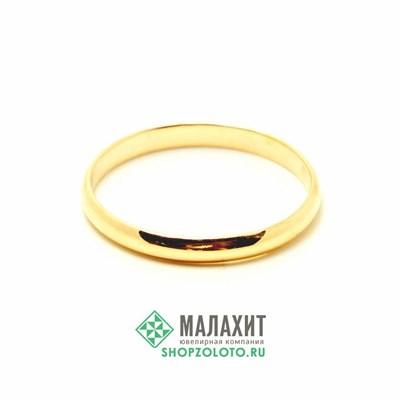 Кольцо из золота 2,01 гр., 19,5 размер